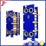 Funke Fp80 Plate Frame Heat Exchanger for Chemical Industry