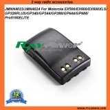Rechargeable 7.5V Li-ion Battery Jmnn4023/Jmnn4024