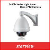 Sv90b Series High Speed Dome PTZ Camera