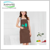 Flower Printing Coffee Color Colored Gift Aprons