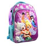 Wholesales School Bag (DX-BL1506)