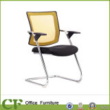 U Shape Fabric Back Office Waiting Chair for Reception Room