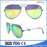 New Fashion Retro Green Mirrored Women/Men Sunglasses
