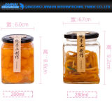 Promotional Hand-Made Jam Jar Storage Glass Bottle