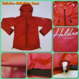 Fashional Women′s Thin Running Jacket & Skin Jacket with Hood