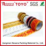 OEM Printing Logo Brand BOPP Packing Carton Sealing Tape Products