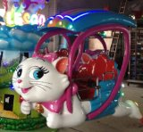Fortune Cat Merry Go Round /Amusement Park Ride (LF03)