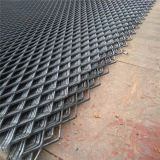 Hot Sales Heavy Duty Expanded Metal Mesh