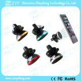 Air Vent Adjustable Magnetic Mobile Phone Car Holder (ZYF7012)