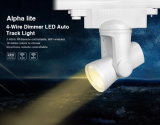 25W Dimmable White 99 Groups Tracking Light (AL4)