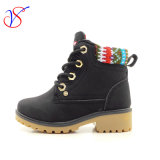 Family Fitted Kids Children Injection Safety Working Work Boots Shoes for Outdoor Job (SVWK-1609-047 BLACK)
