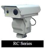 2.0 Megapixel Onvif 1080P PTZ IP Laser IR Camera