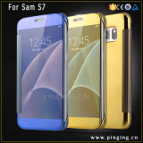 UV Leather Mirror Phone Case for Samsung Galaxy S7