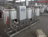 Compact Lab Brewery Equipment Pilot Beer Brewing System From China Supplier