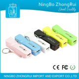 Best Promotion Gift Power Bank for Display Logo