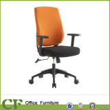 5 Years Warranty Fabric Chair Office Chair Ergonomic