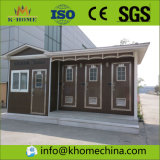 Best Selling Container House Cabin for Movable Toilet
