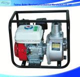 Portable High Pressure Water Pump High Pressure Centrifugal Water Pump