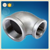 Casting Siphonium, Elbow Tube, Pipe Fitting, Elbow Pipe