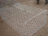 Galvanized or PVC-Coated Gabion Box Basket Prices