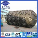 China Manufacutrer Yokohama Type Pneumatic Rubber Fender