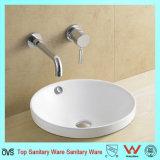 Faction Design Drop in Ceramic Sink