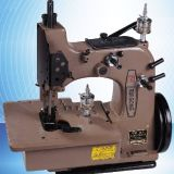 GN20-2B Carpet Overlock Sewing Machine
