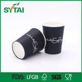 10oz The Most Popular Customized Single Wall Paper Coffee Cup with Lid