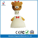 Bear USB Flash Drive 4GB for Wedding Gifts