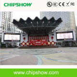 Chipshow P26.66 Outdoor Full Color LED Wall Display
