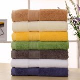 China Factory Ultra Luxury Customized Color Cotton Hotel Towel