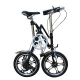 Folding Bicycle/Aluminum Alloy Single Speed Bicycle/City Use Bike/Carbon Steel Variable Speed Bicycle/Easy Folding Bike