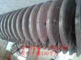 Large Drying Capacity Sludge Rotary Dryer