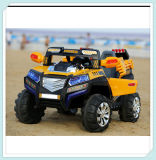 2 Seats Big Jeep Cars with 2.4G Remote Control