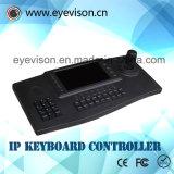 Professional for Platform/NVR Keyboard Controller (EV-KB410N)