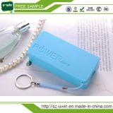 Made in China Li-Po Battery Power Bank