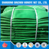 Fire Resistant Construction Scaffold Safety Net