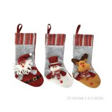 Christmas Stocking Holiday Gift Selling