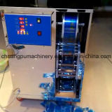 Small Automatic Sachet Packing Machine Price