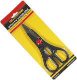 Hand Tools Cutter Utility Scissor with Heavy Duty Blades S/S
