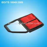 PP Air Filter 17220-PLD-Y00 for Honda