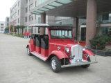 4.2kw 8 Seats Electrical Vintage Car E Sightseeing Car Safe Fashion Vehicle Fashion Tour Bus