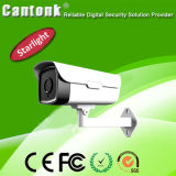 2MP Outdoor HD Surveillance Full Color Starlight Camera (KBBB60HTC200FSLTC)
