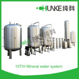 10 Tph Industrial RO Purification System Salt Water Treatment Plant
