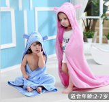 100% Cotton Kids Bath Towel with Hood / Cap