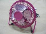 """4"""" High Velocity Fan, Cooling Fan"""