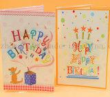 Custom Paper Birthday Musical Greeting Invitation Card