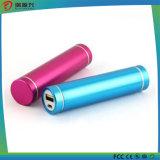 Cylinder Shape Aluminum Alloy Mobile Power Bank 2600mAh