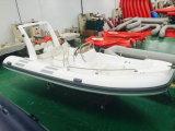 2017 New Model Rib Boat (FQB-R520)