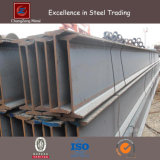 Hot Rolled Ss400 Carbon Steel H Beam for Construction (CZ-H15)